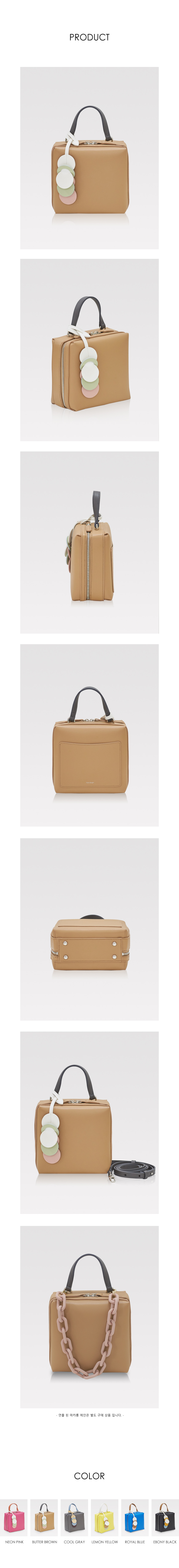 보니블라(BONIBLAH) M.CARON BAG (PEANUT BROWN)